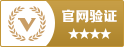东莞防火板