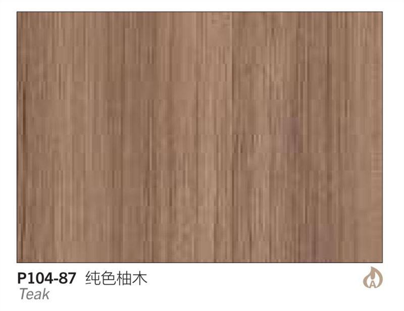 威盛亚P104-87 纯色